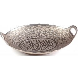 SILVER-LOOKING SPECIAL PATTERNED, HANDLE, FOOTED, EDGED, OVAL HAND-CRAFTED CANDY